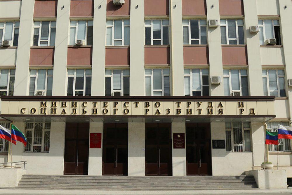 Назначен замминистра труда и социального развития Дагестана