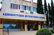 Силовики проводят обыск и выемку документов в администрации Дербентского района