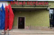 В Махачкале открылось кафе для людей с инвалидностью