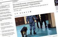 «Коммерсантъ» узнал подробности уголовного дела в отношении Раипа Ашикова