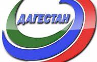 РГВК «Дагестан» стал доступен в приложении ViNTERA.TV