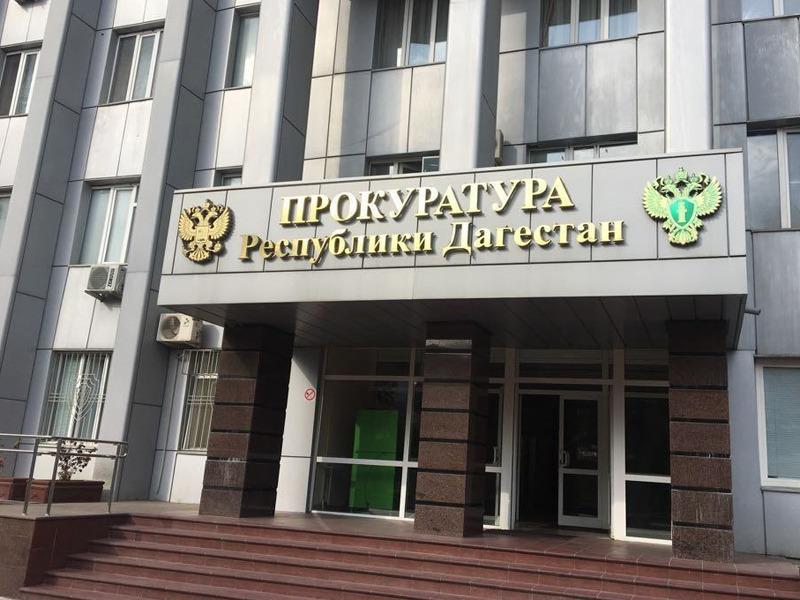 Пресс-секретарь ДГУ обратилась в прокуратуру в связи с обыском ее дочери-школьницы