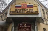 Верховный суд сохранил решение по делу о задержании активистов на площади в январе