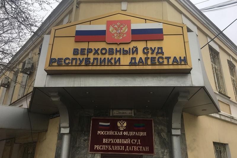 Суд отменил штрафы еще трем участникам монстрации и ее организатору