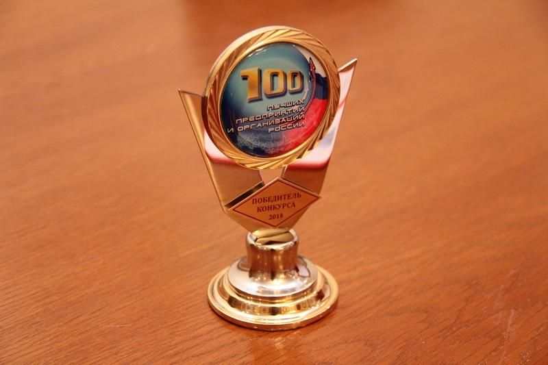 ДГТУ - в числе 100 лучших организаций России