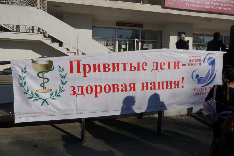В Махачкале прошел концерт в поддержку вакцинопрофилактики