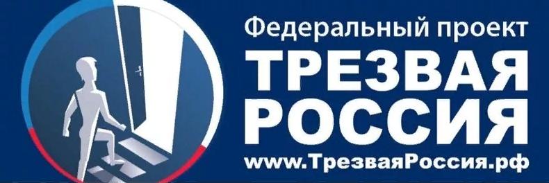 В минмолодежи Дагестана обсудили реализацию проекта «Трезвая Россия»
