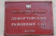 Сотрудник ФСБ рассказал на процессе по делу Кубасаева о ценной находке