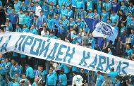 «Зенит» наказан за оскорбительные кричалки своих фанатов в адрес «Анжи»