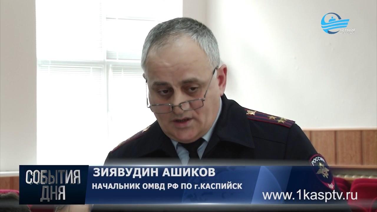Задержан врио начальника горотдела полиции Каспийска Зиявудин Ашиков