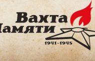 В Дагестане состоится акция по благоустройству воинских мемориалов