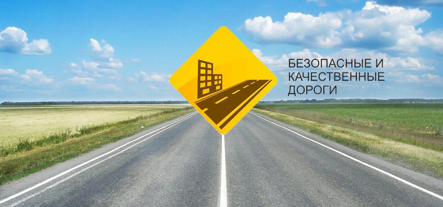 Составлена дорожная карта по устранению нарушений на отремонтированных дорогах Махачкалы