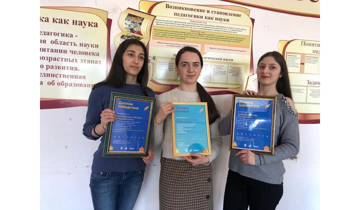 Студенты ДГПУ стали призерами олимпиады «Я – профессионал»