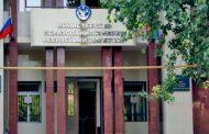 Бывший замминистра образования Дагестана заплатит около 1,6 млн рублей штрафов