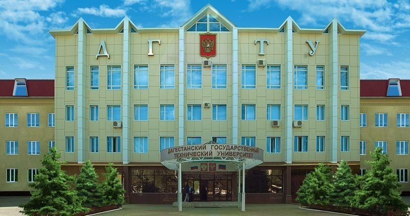 ДГТУ вручили награды международного салона «Архимед-2019»