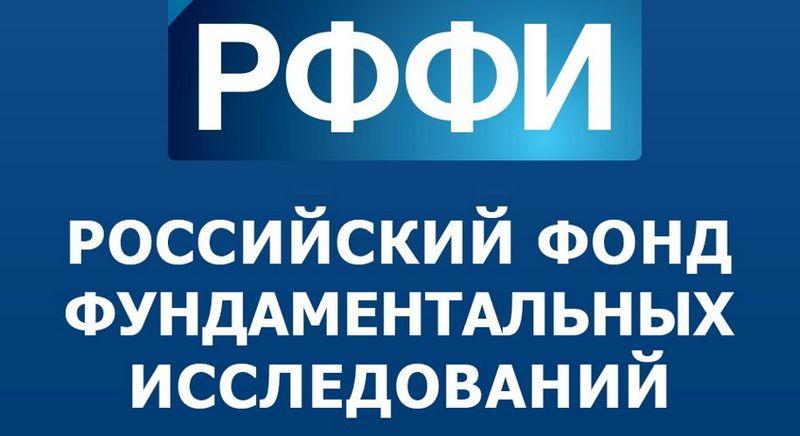 Физик из Дагестана выиграл грант на 6 млн рублей