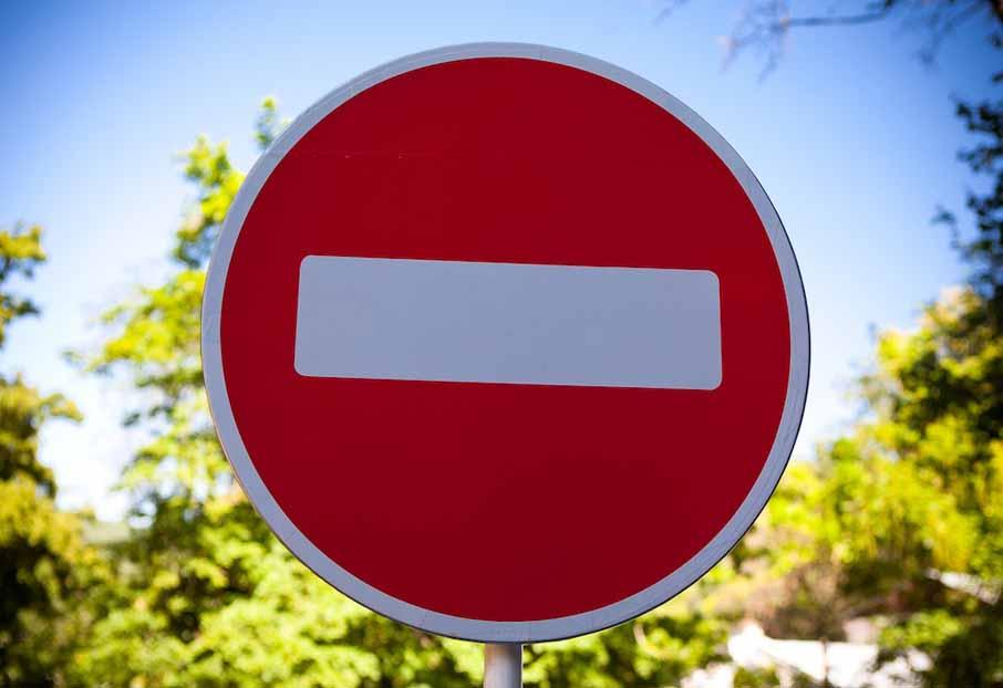 Участок проспекта Гамзатова будет перекрыт из-за праздничных мероприятий
