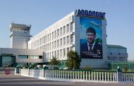 Прямой авиарейс свяжет Грозный и Тбилиси