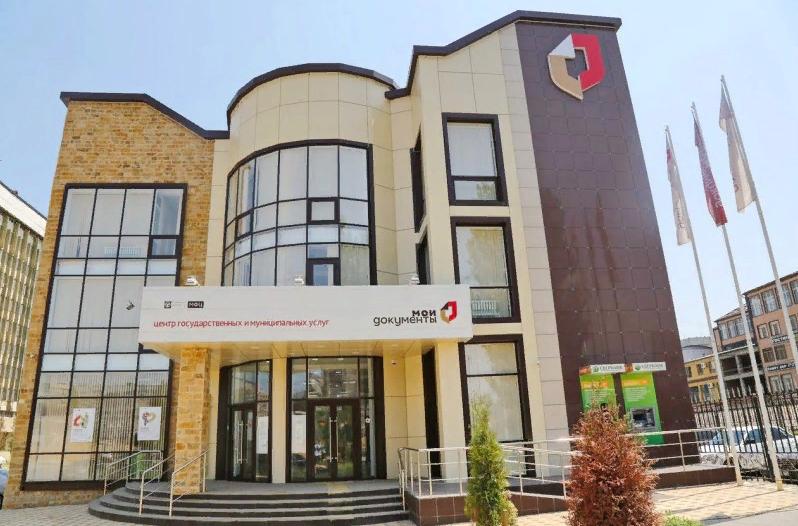 МФЦ Дагестана стал лучшим во всероссийском конкурсе