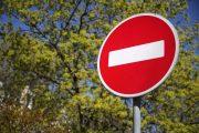 В воскресенье в центре Махачкалы будет ограничено движение автотранспорта