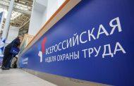 Россия является лидером во всем мире по получению сертификатов партнеров программы Vision Zero