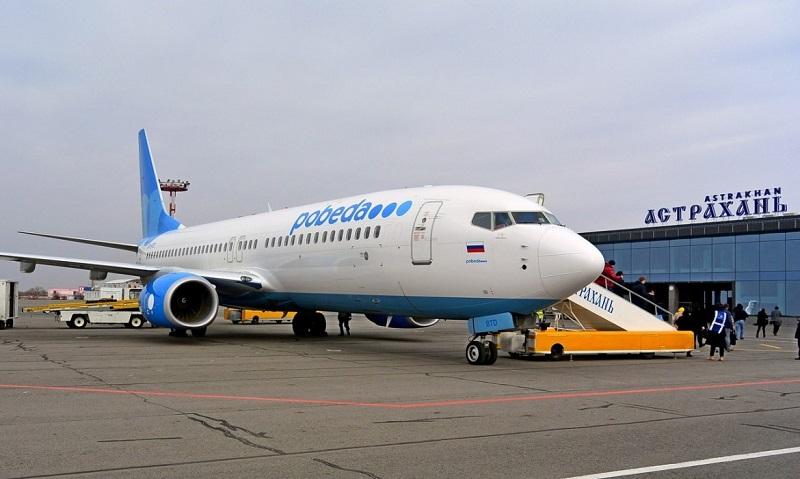 Самолет, летевший из Москвы в Махачкалу, вынужденно сел в Астрахани