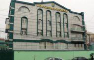 Силовики пришли с обыском в Россельхозбанк по делу Раипа Ашикова