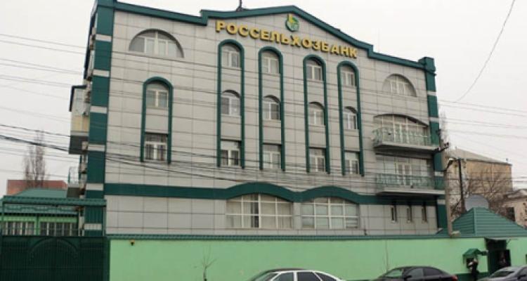 Обнародованы детали уголовного дела по дагестанскому филиалу Россельхозбанка