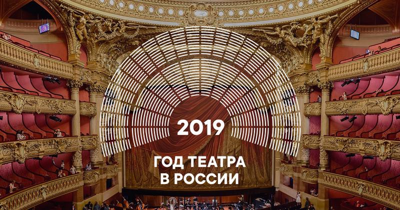 В Дагестане состоится Международный фестиваль национальных театров