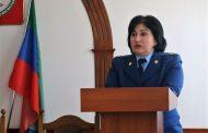 Генпрокурор освободил от должности прокурора Ахтынского района