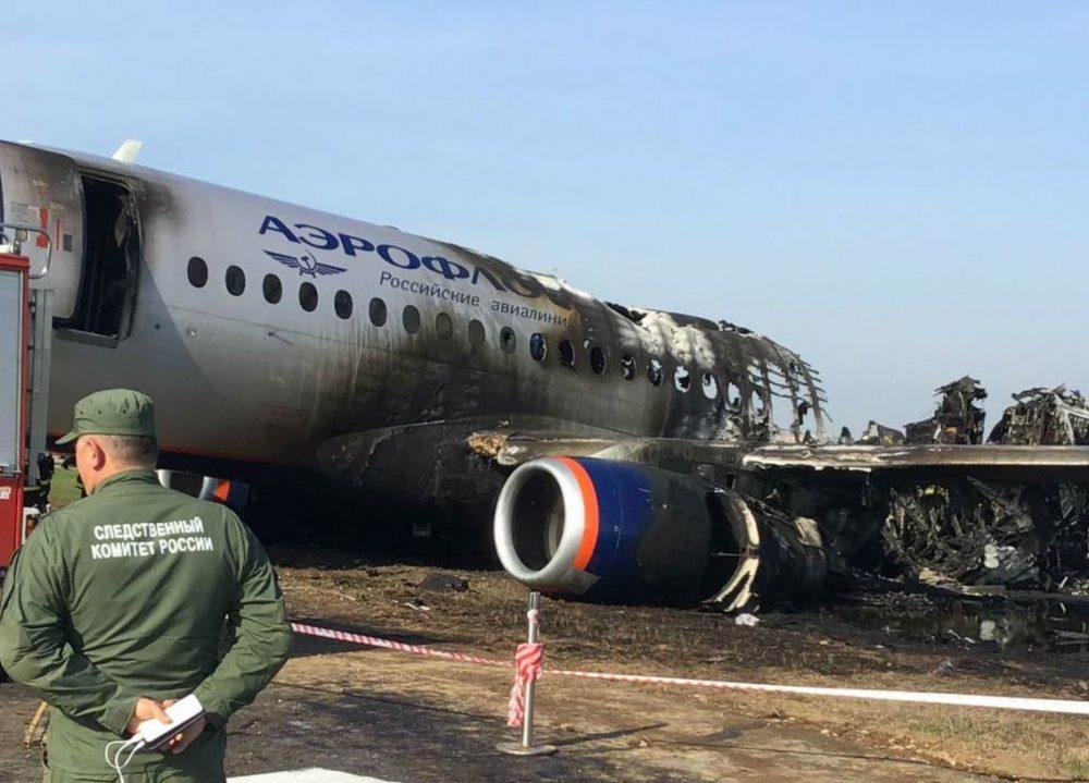 Среди погибших на борту самолета были жители 17 регионов, в том числе Дагестана