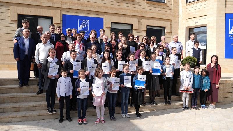В Ахтынском районе наградили победителей олимпиады центра просвещения Luminary