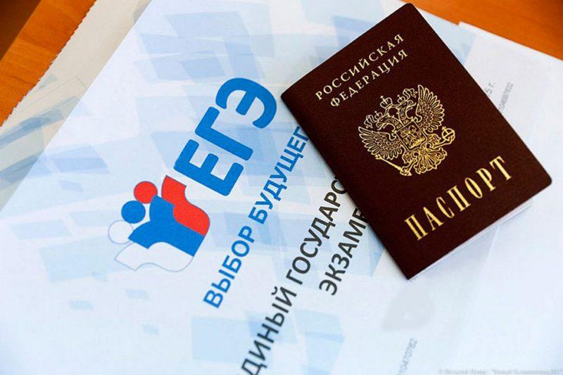 Основные экзамены ЕГЭ в Дагестане перенесены в связи с праздником Ураза-байрам