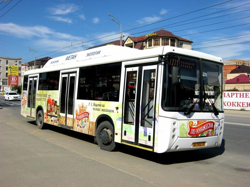 Памятка о требованиях по лицензированию деятельности по перевозке пассажиров и других лиц автобусами