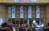 В Махачкале отпраздновали День весны и труда