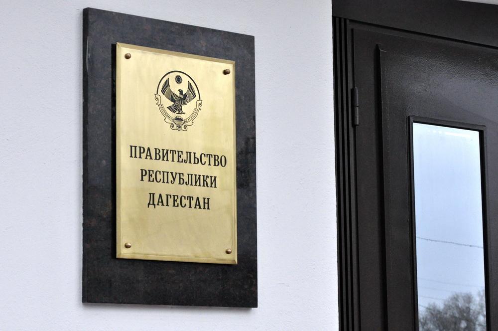 Назначен новый советник премьера Дагестана