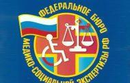 Более шести тысяч человек в Дагестане лишились выплат по инвалидности