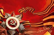 В честь Дня Победы в Махачкале пройдет фестиваль народного творчества