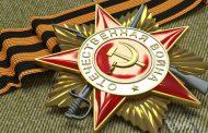 В Махачкале пройдет «Шествие Победы»