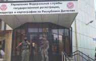 В Дагестане выявлено преступное сообщество, незаконно отчуждавшее земельные участки