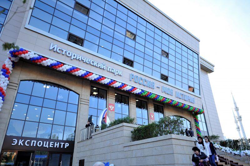 Исторический парк «Россия – Моя история» перегрелся