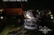Три человека погибли в ДТП в Дербентском районе