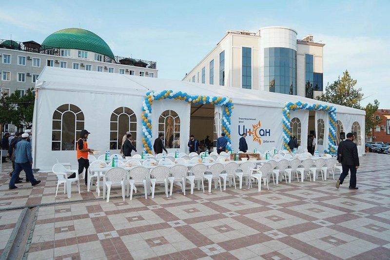 В Махачкале открылся «Шатер Рамадана»