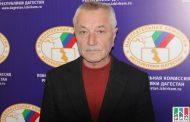 Васильев освободил от обязанностей члена избиркома Дагестана