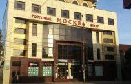 В махачкалинском ТЦ «Москва» в результате хлопка лакокрасочных паров погиб человек