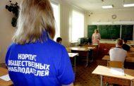 Число наблюдателей на ЕГЭ в Дагестане в этом году вырастет вдвое