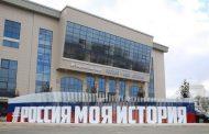 Для журналистов в Махачкале пройдут бесплатные экскурсии в музее «Россия - Моя история»