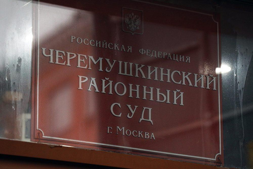 Арестован уроженец Северной Осетии, переводивший деньги Исраилу Ахмеднабиеву
