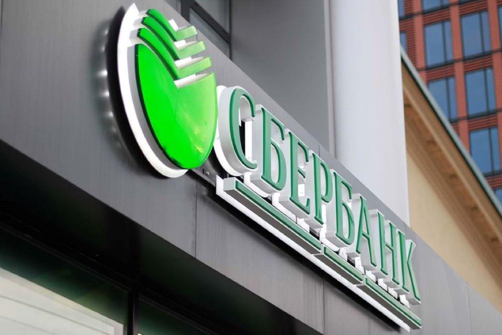 Сбербанк потребовал от правительства Дагестана вернуть ему 417 миллионов
