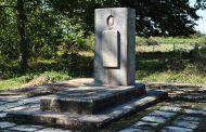 Генпрокуратура Азербайджана не проводит проверку исчезновения останков наиба Шамиля